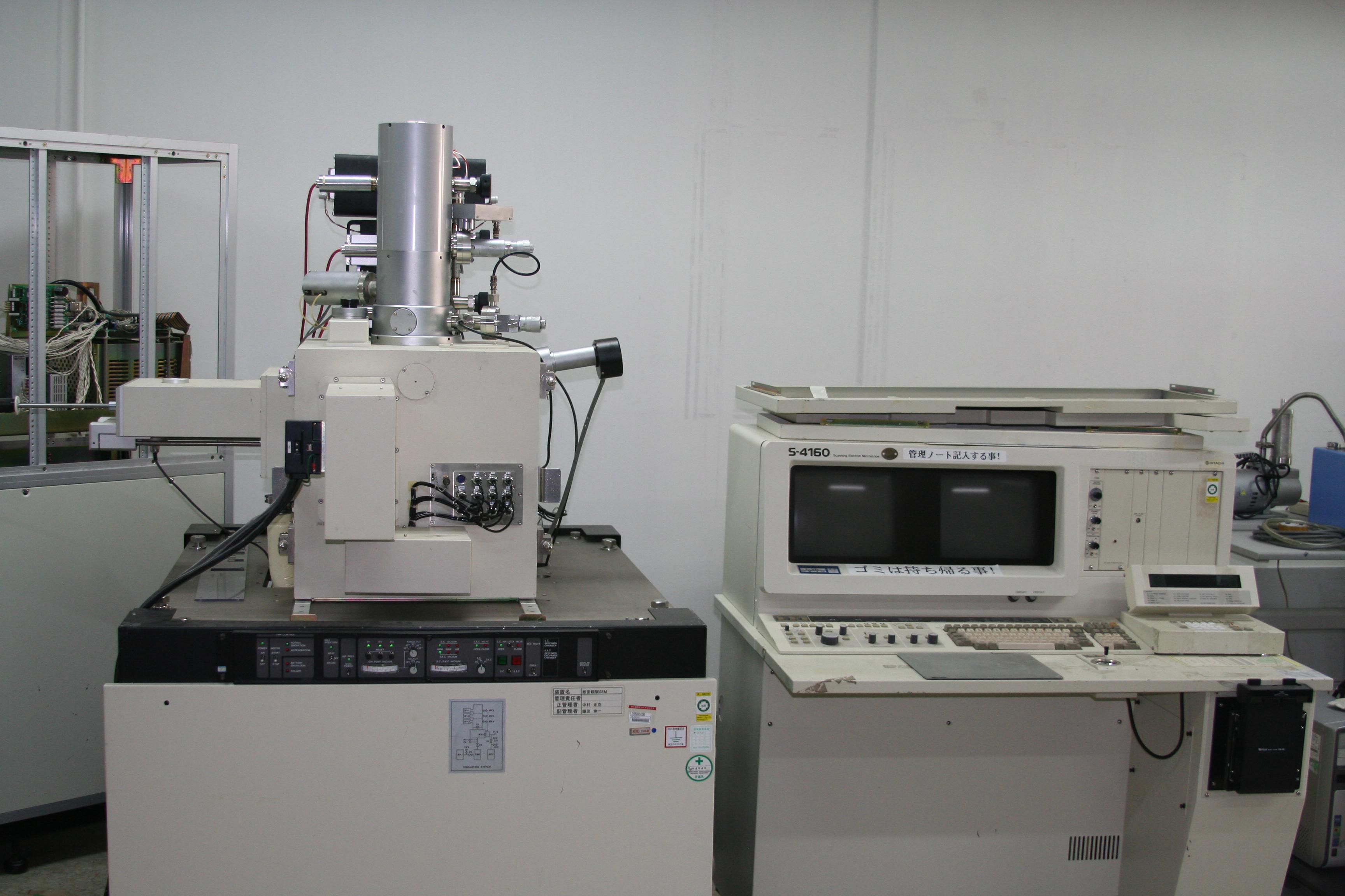 003 S-4160.jpg